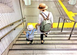 働く女性と子育て
