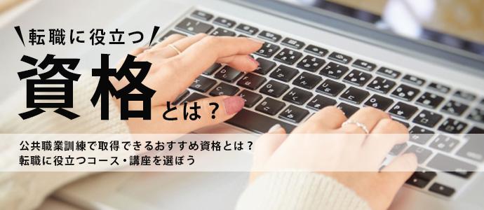 女性の職業別年収ランキング - poor-papa.com