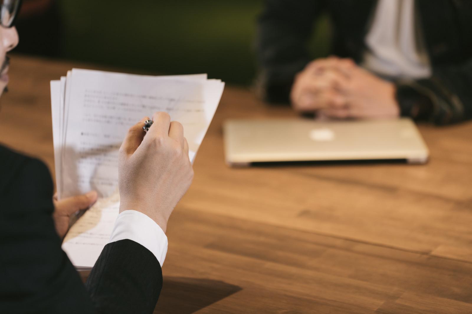 家族のためにも転勤は嫌だ!転勤のない仕事の探し方とおすすめ転職サイト