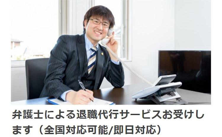 kawagoemizuho